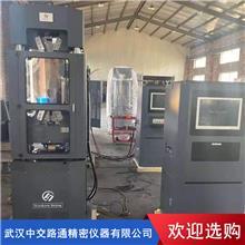 微机控制压力试验机 万能材料试验机型号 微机控制试验机 生产加工
