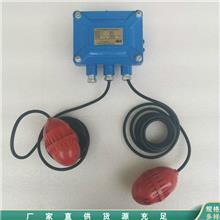 长期出售 液位变送器 矿用液位传感器 水位控制传感器
