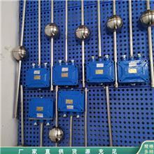 液位变送器 水流量传感器 投入式传感器 市场价格