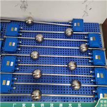 常年销售 智能液位变送器 电容式液位传感器 水位压力传感器