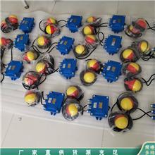 一体式传感器 四线制传感器 投入式液位变送器 厂家报价