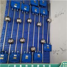 山东直供 电子液位传感器 智能液位变送器 电容式液位传感器