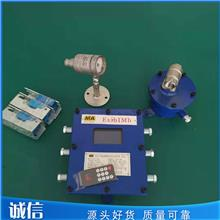 ZPCY127-Z矿用采煤机尘源跟踪喷雾降尘装置主机综采(综掘)工作面用自动喷雾降尘装置