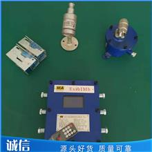 ZPCY-127Z矿用采煤机尘源跟踪喷雾降尘装置 综采工作面降尘装置