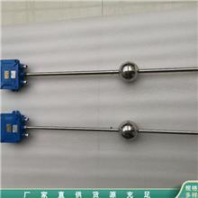直引线液位变送器 水流量传感器 投入式传感器 长期出售