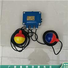 出售供应 潜水液位变送器 一体式液位传感器 水位变送器