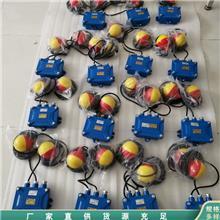 长期供应 液位传感器 不锈钢传感器 投入式液位变送器