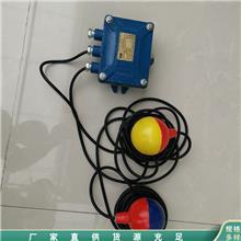 厂家销售 水箱液位传感器 水位计传感器 液位变送器