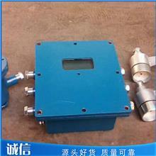 KHCG2-18.5Z矿用采煤机尘源跟踪喷雾降尘系统用主控制箱