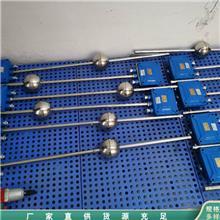 出售供应 水位计传感器 液位传感器 直引线液位变送器