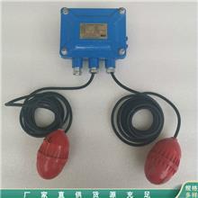 常年供应 静压液位变送器 直插式传感器 液位传感器