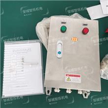 KKZ400/550矿用一般型直流分区开关矿用隔爆型荧光灯、LED巷道灯