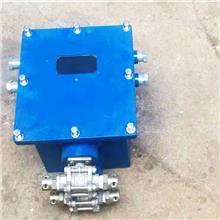 ZPCD12-Z综采工作面采煤机定位洒水降尘装置主机 产品规格 技术参数