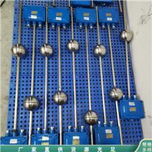 静压式传感器 液位计传感器 投入式液位变送器 厂家销售