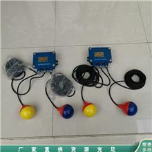 液位计传感器 液位变送器 水箱液位传感器 厂家销售