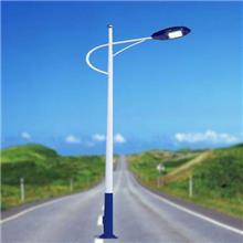 市电道路灯 高低臂市电路灯 led市电路灯 照明路灯 市电改造路灯