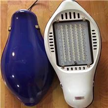 LED灯具供应 LED灯具价格 LED灯具厂家 LED灯具户外 LED灯具定制