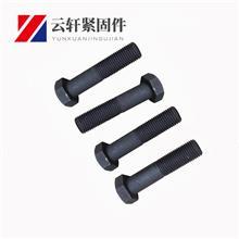 高强度外六角螺栓 氧化发黑碳钢 8.8级高强度螺栓 加长螺丝机械黑色螺丝钉
