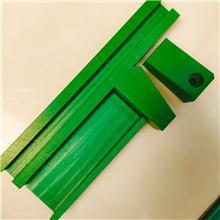 CTS型直线链条导轨 UPE塑料耐磨托条 10B聚乙烯链条导槽链条导轨型号尺寸齐全