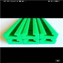 超高分子量聚乙烯耐磨板条-托板缓冲条导轨 UPE10a多尺寸耐磨条