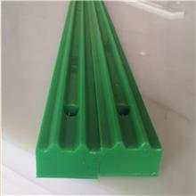 高强度耐磨抗静电UPE导轨UPE导槽 10A高分子垫轨 自动化链条导轨
