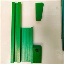 供应输送设备流水线食品级聚乙烯塑胶挡边板 高耐磨塑料保护挡条保护导轨