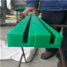 定制防腐耐磨高分子聚乙烯链条导轨 加工防静电塑料链条导槽 生产线U型链条导轨