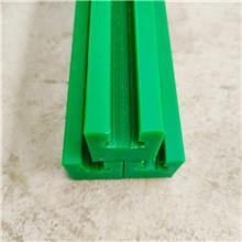 利拓工业机械设备12A导轨 输送链垫轨 10A塑料轨道 UPE耐磨导轨
