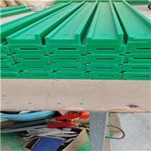 高分子聚乙烯链条导轨 UPE耐磨塑料异形件 机械设备轨道滑块 PE耐磨条石规格齐全
