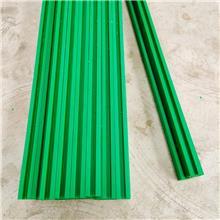 定制加工聚乙烯链条导轨 T-型单排塑料导轨 UPE食品包装链条导轨利拓