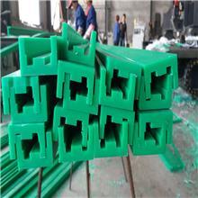圆环链R型塑胶链条导轨 利拓精加工高分子PE链条导槽 食品机械UPE卡槽滑轨厂家供应