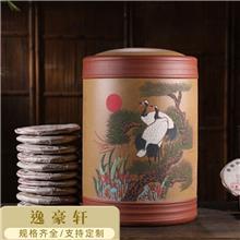 特大号紫砂茶叶罐大码普洱茶叶缸散茶饼储存罐原矿粗陶瓷茶桶宜兴出品