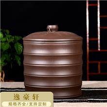 紫砂七饼茶叶罐普洱醒茶密封罐宜兴原矿手工大码茶叶桶茶缸储物罐