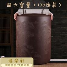 特大号紫砂茶叶罐手工宜兴原矿普洱茶缸手工大码密封存储陶罐散茶桶