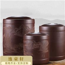 紫砂茶叶罐大小号7-70茶饼普洱大码茶缸宜兴手工密封粗陶瓷存储罐