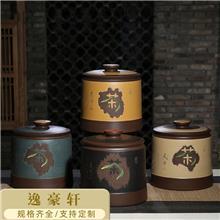 紫砂七子饼茶叶罐大号储茶缸宜兴手工陶罐存茶桶大码普洱密封茶罐