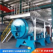 动物油脂熔炼设备 家禽无害化处理设备 大型化制机