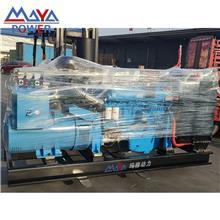 250KW舞台用柴油发电机组 发电机组 西藏发电机组 玛雅