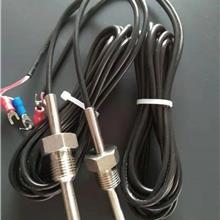 鑫磊空压机配件_螺杆式空压机温度传感器