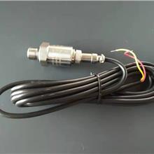 鑫磊空压机配件_国产螺杆式空压机通用压力传感器