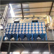 按需供应 斜插式滤筒 单机滤筒除尘器 食品厂用直插式滤筒收尘器
