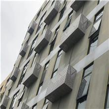鑫晟翔 广东厂房空调外机防护罩 空调罩铝单板