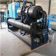 乙二醇冷水机组 工业冷水机 水冷螺杆式冷水机生产厂家 7℃出水