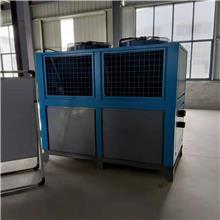 禹州市反应釜冷冻机,工业制冷机,反应釜低温冷水机组,乙二醇机组