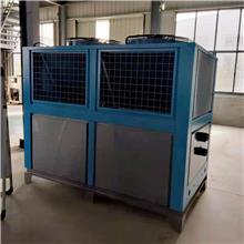 宝鸡市化工厂用低温冷冻机,低温冷冻机厂家,富兰特智能化控制