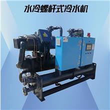 厂家定制水源热泵机组 水冷螺杆式冷水机 螺杆式制冷机组