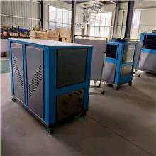 河北纺织皮革用冷水机,低温循环水冰水机,冷冻水装置
