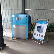合肥低温冷冻机厂家直销,乙二醇反应釜低温冷冻机