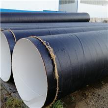 双组份环氧煤沥青防腐漆 蓝珀 环氧煤沥青漆 基层防腐漆