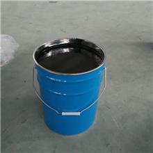 环氧沥青重防腐漆 环氧煤沥青涂料 蓝珀施工简单 环氧煤沥青油漆